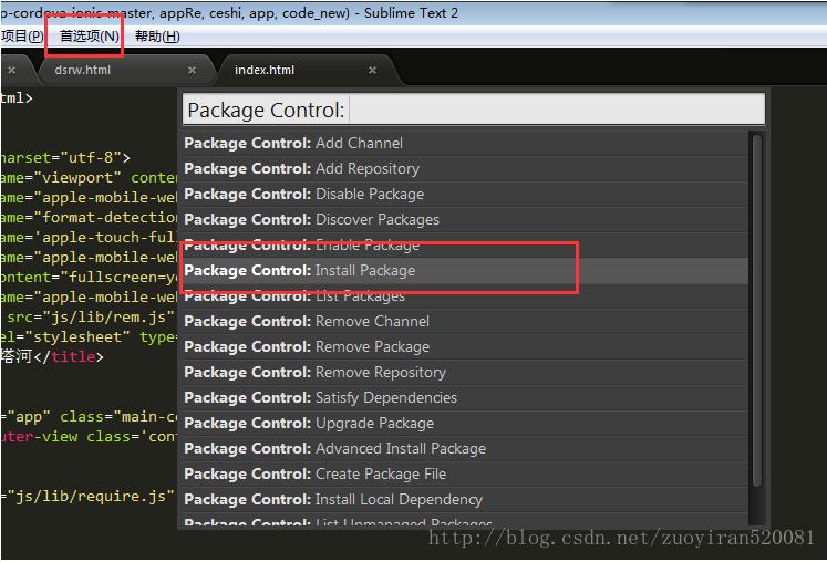 Sublime安装SublimeServer插件开启本地服务器
