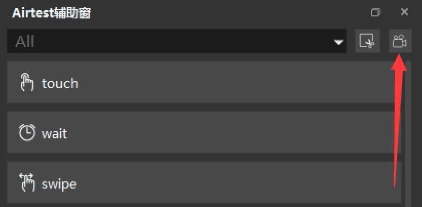 这款开源测试神器,圆了我玩游戏不用动手的梦想