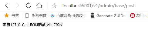 .Net Core微服务——服务发现:Consul(二)