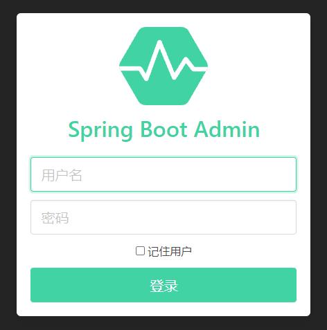 Spring Boot Admin 授权配置