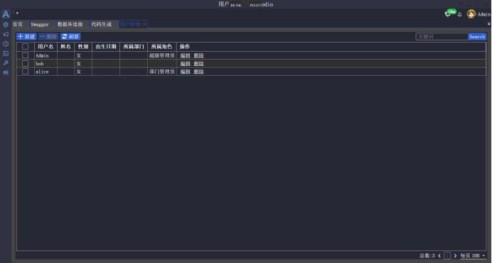 一个Wpf的开发框架