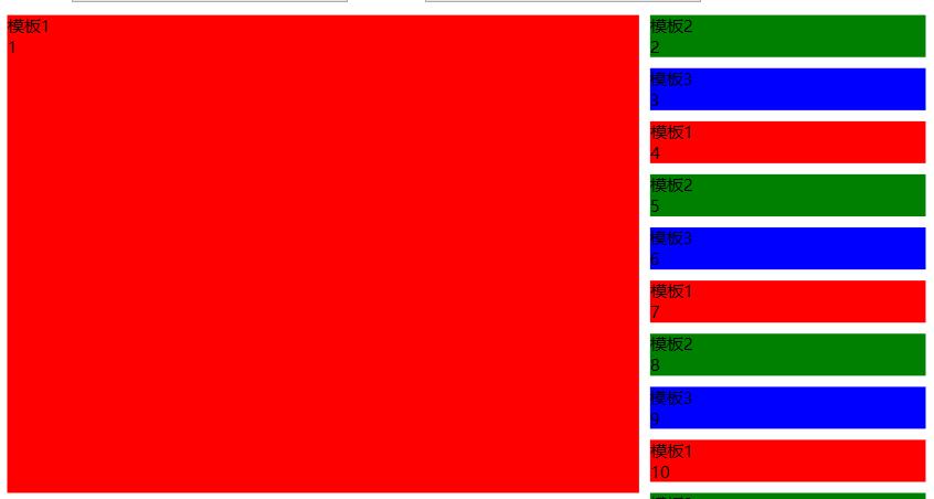 搭建Wpf框架(6) —— Tile布局控件(可切换布局)