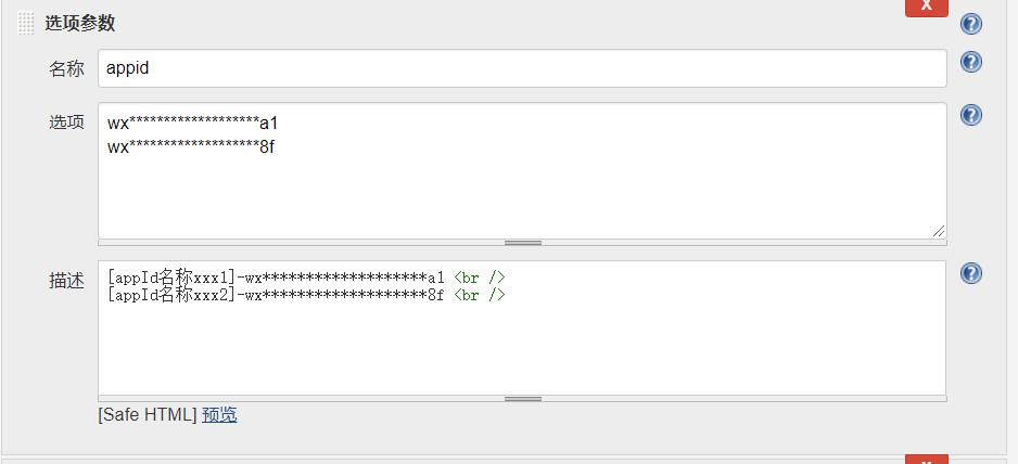 新手避坑 -- 用 Jenkins +miniprogram-ci 自动构建微信小程序