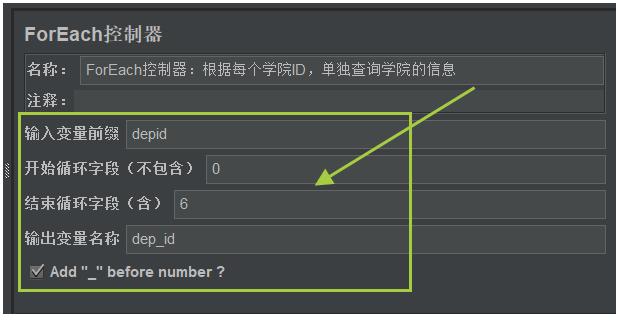 『动善时』JMeter基础 — 40、JMeter中ForEach控制器详解