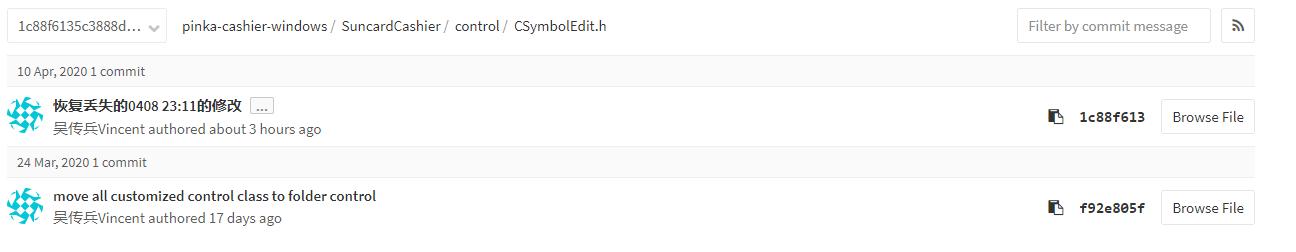 "git server""丢失""commit问题探究"