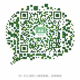 【Flutter 混合开发】与原生通信-EventChannel
