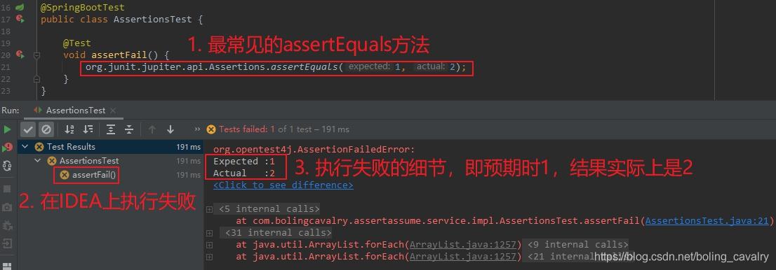 JUnit5学习之三:Assertions类