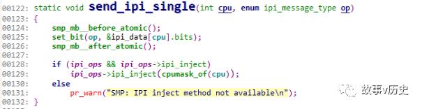 riscv - kernel - ipi