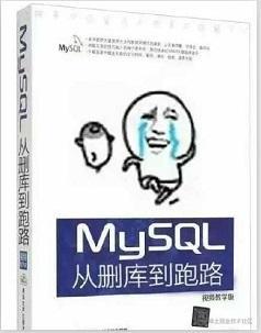MySQL泛泛而谈(3W字)