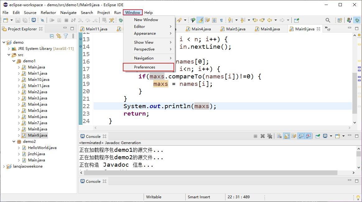 Java文档注释全攻略
