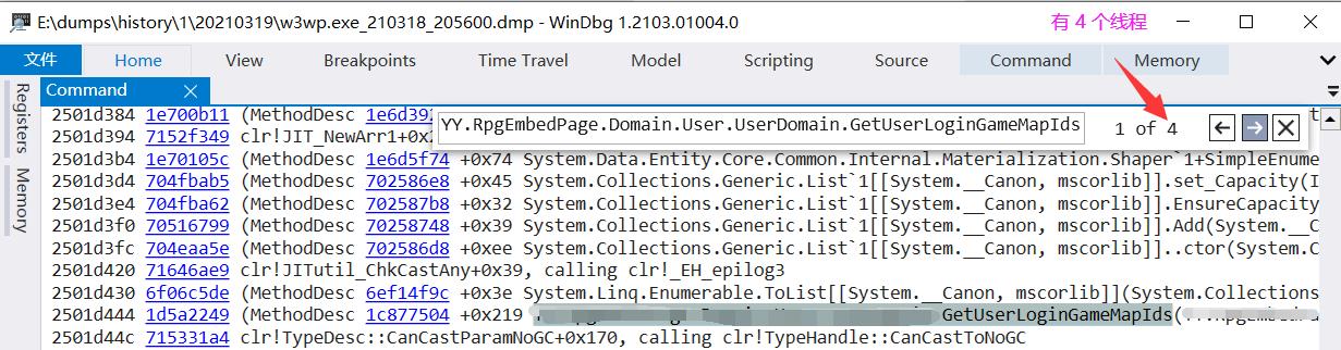 记一次 .NET游戏站程序的 CPU 爆高分析