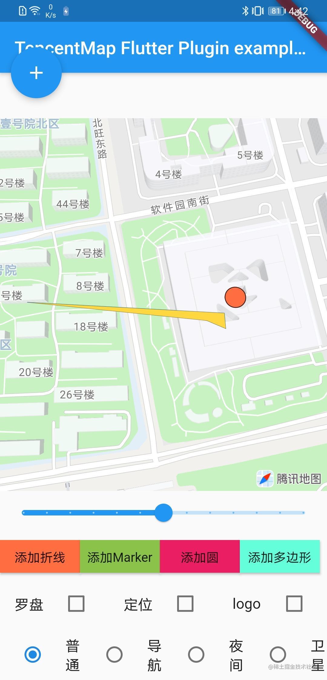 腾讯地图Flutter业务实践——地图SDK Flutter插件实现(一)