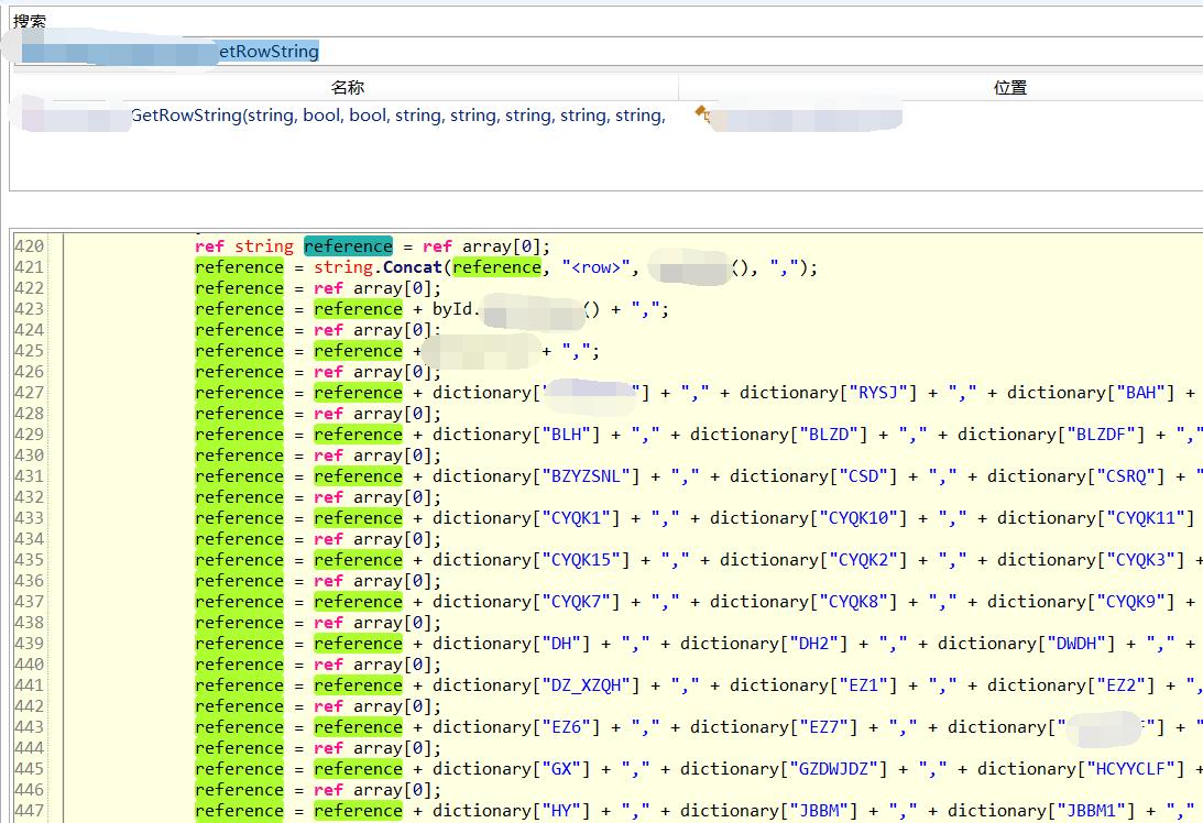 记一次 .NET 某医院HIS系统 CPU爆高分析