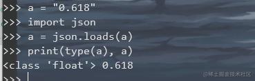测试平台系列(34) 编写全局变量接口