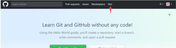 Github 简单使用