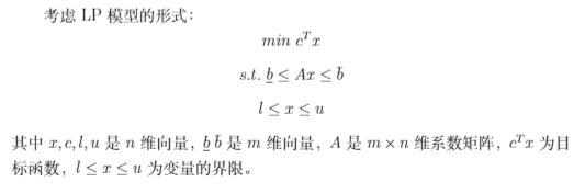 带你了解两种线性规划的方法:稀疏矩阵存储和预处理