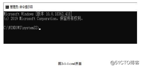 基于i.MX8开发板进行安卓Android9.0编译和开发
