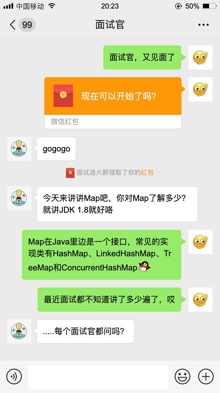 北京大公司:你是熟悉Map集合吗?