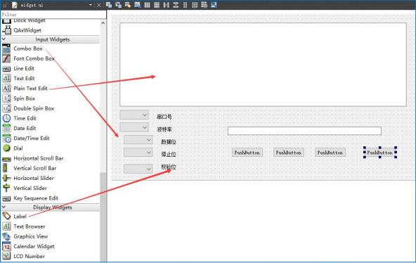 itop4412开发板Qt串口编程-界面布局
