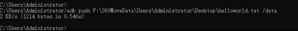 迅为3399开发板使用ADB命令传递文件到android设备