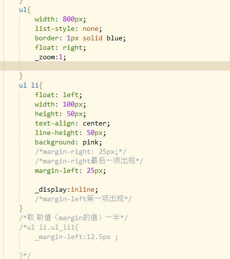 IE6的兼容问题 ———HTML基础学习
