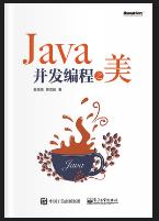 Java学习书籍推荐