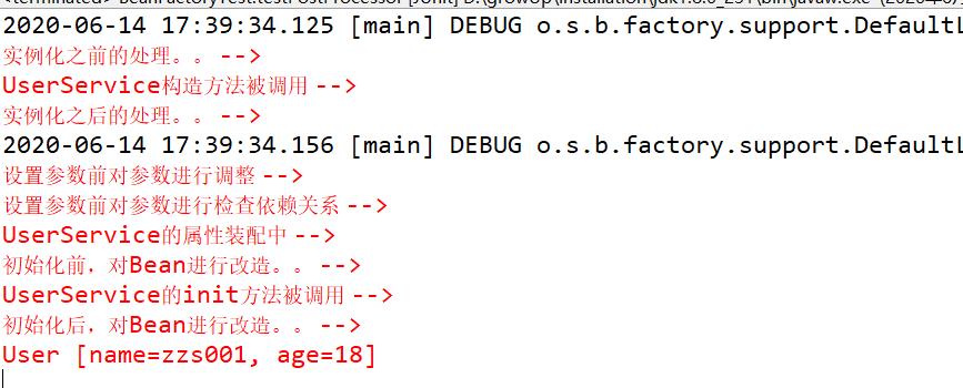 Spring源码系列(一)--详解介绍bean组件