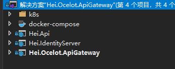 [Hei-Ocelot-Gateway ].Net Core Api网关Ocelot的开箱即用版本