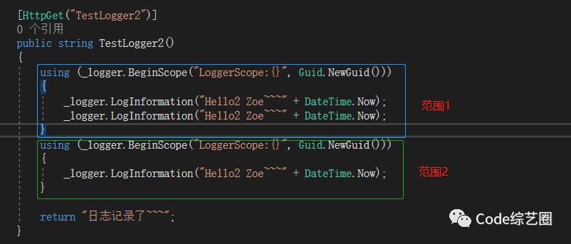 跟我一起学.NetCore之日志作用域及第三方日志框架扩展