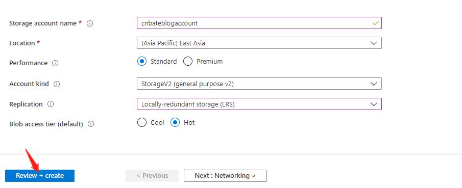 Azure Storage 系列(一)入门简介