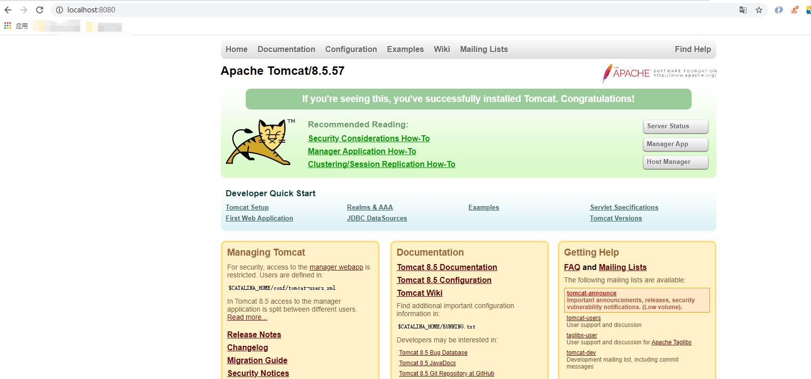 windows下安装jdk+tomcat+maven并配置