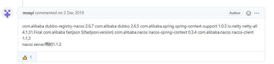 SpringCloud系列之Nacos+Dubbo应用篇