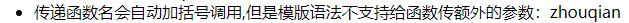 django学习(二)