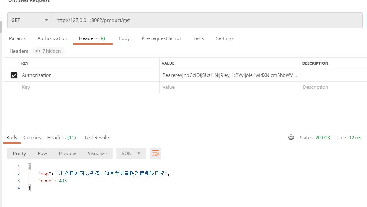 springBoot整合spring security+JWT实现单点登录与权限管理--筑基中期
