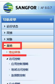 如何使用zabbix监控公网环境的云服务器(从小白到高级技术顾问!!!)