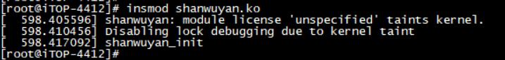 如何编写一个简单的Linux驱动(一)