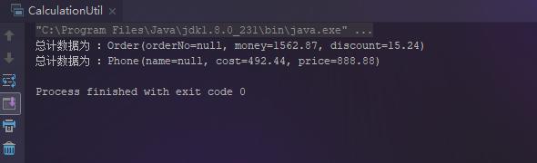 使用java8的方法引用替换硬编码