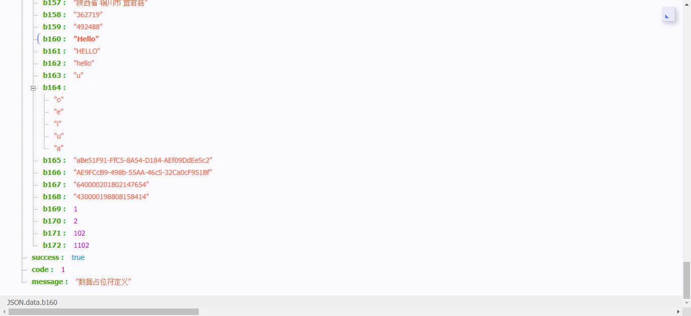 搭建一个低配版的Mock Server