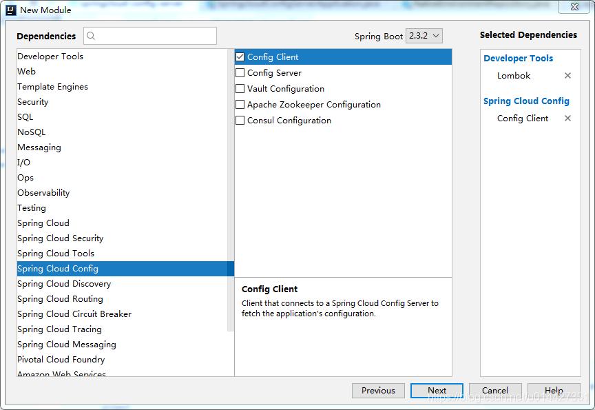 SpringCloud系列之分布式配置中心极速入门与实践
