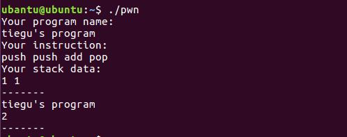 虚拟PWN初探