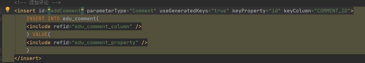 Java审计之XSS篇