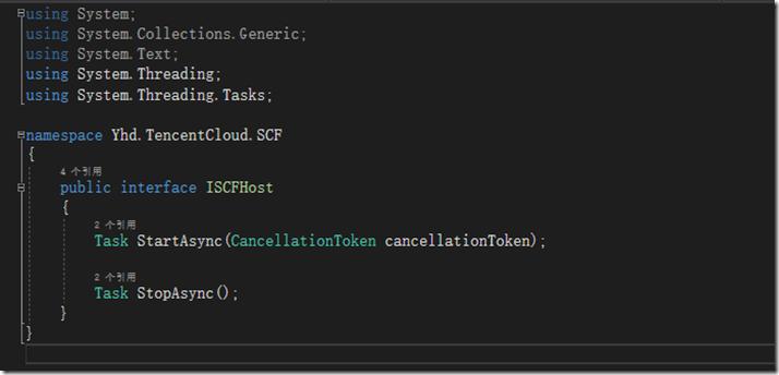 在腾讯云云函数计算上部署.NET Core 3.1