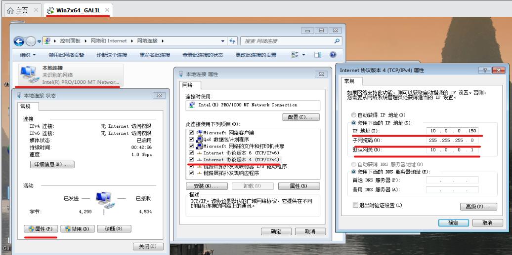 将虚拟机IP与主机IP设置在同一网段的方法