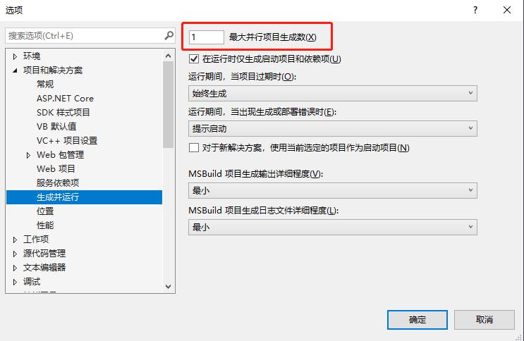 C#封装YOLOv4算法进行目标检测