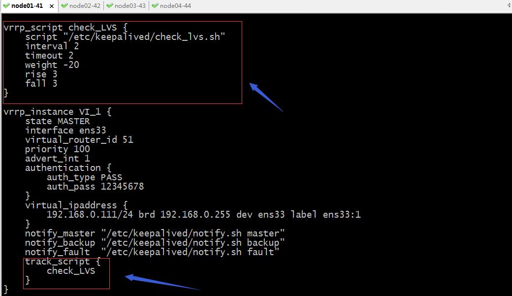 高可用服务之Keepalived利用脚本实现服务的可用性检测