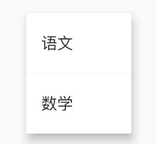 【Flutter 实战】菜单(Menu)功能