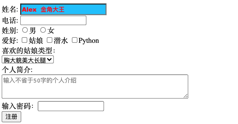 Web开发初探(系统理解Web知识点)