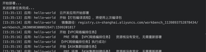 居然仅用浏览器,就完成了Spring Boot应用的开发与部署!