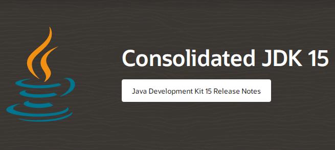 Java 15 正式发布, 14 个新特性,刷新你的认知!!